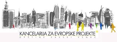 Opština Savski Venac - Kancelarija za Evropske projekte
